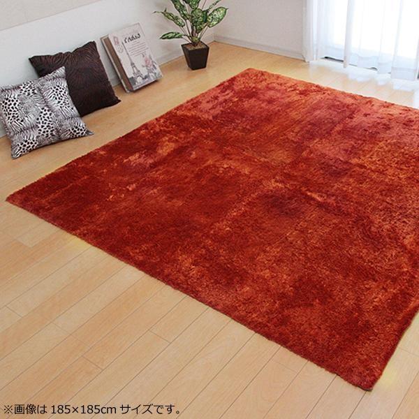 シャギーラグ シャギー ラグ ラグマット カーペット マット 厚手 おしゃれ 北欧 安い 洗える 滑り止め 床暖房 床暖房対応 200×300 6畳 オレンジ