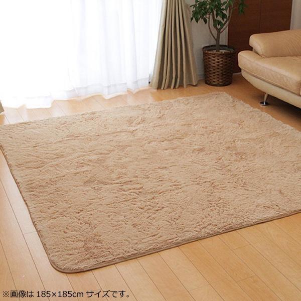ラグ カーペット おしゃれ ラグマット 絨毯 北欧 ファーラグ フェイク ムートンラグ マット 厚手 極厚 安い 床暖房 床暖房対応 200×250 3畳 ベージュ