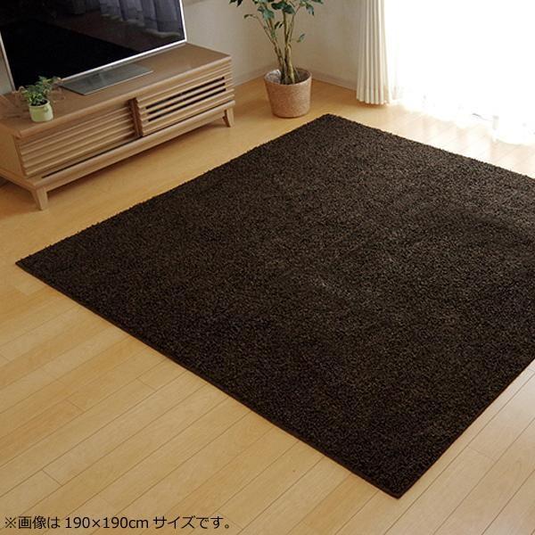 シャギーラグ シャギーラグマット シャギー ラグ ラグマット カーペット マット 厚手 おしゃれ 北欧 安い 日本製 床暖房 床暖房対応 190×190 3畳 ブラウン