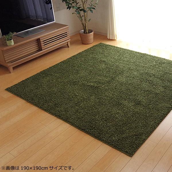 シャギーラグ シャギーラグマット シャギー ラグ ラグマット カーペット マット 厚手 おしゃれ 北欧 安い 日本製 床暖房 床暖房対応 190×190 3畳 グリーン
