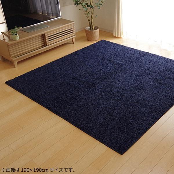 シャギーラグ シャギーラグマット シャギー ラグ ラグマット カーペット マット 厚手 おしゃれ 北欧 安い 日本製 床暖房 床暖房対応 190×190 3畳 ブルー