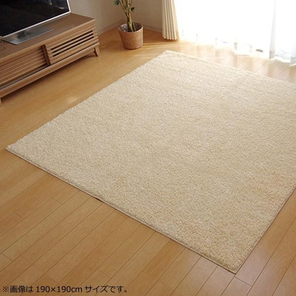 ラグ カーペット おしゃれ ラグマット 絨毯 北欧 シャギーラグ シャギー マット 厚手 極厚 安い 床暖房 床暖房対応 190×240 3畳 アイボリー