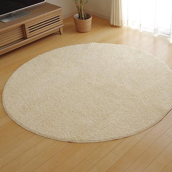 シャギーラグ シャギー ラグ ラグマット カーペット マット 厚手 おしゃれ 北欧 安い 日本製 床暖房 床暖房対応 180 丸型 丸 円 円形 3畳 アイボリー