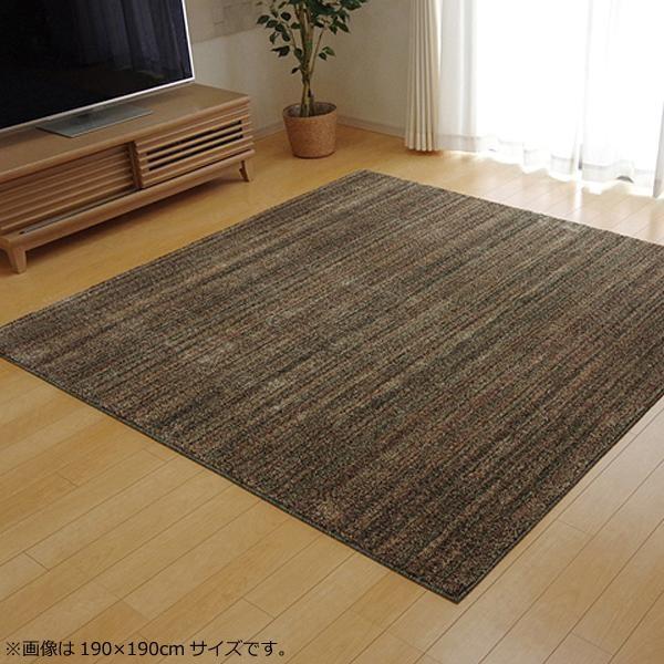 絨毯 カーペット じゅうたん ラグ ラグマット マット 厚手 おしゃれ 北欧 安い ふかふか 日本製 床暖房 床暖房対応 ホットカーペット対応 190×190 3畳 グリーン