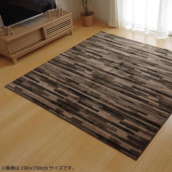 絨毯 カーペット じゅうたん ラグ ラグマット マット 厚手 おしゃれ 北欧 安い ふかふか 日本製 床暖房 床暖房対応 ホットカーペット対応 190×240 3畳 ブラウン