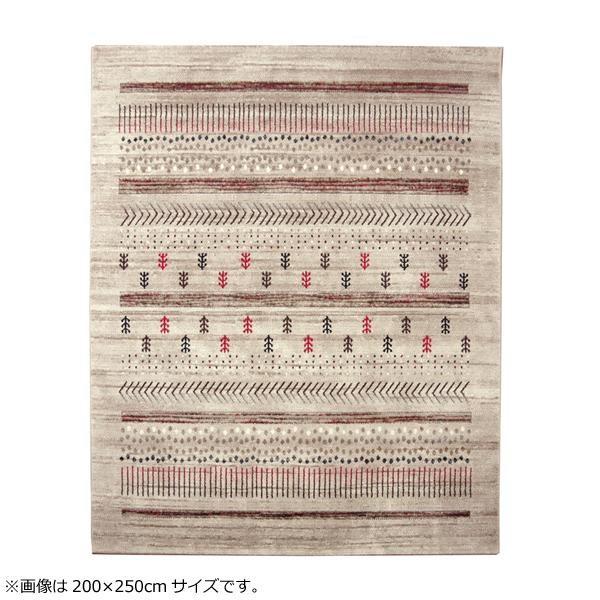 ラグ カーペット おしゃれ ラグマット 絨毯 キリム柄 ネイティブ マット 厚手 極厚 北欧 安い 床暖房対応 ペルシャ 調 アンティーク 133×190 2畳 ベージュ