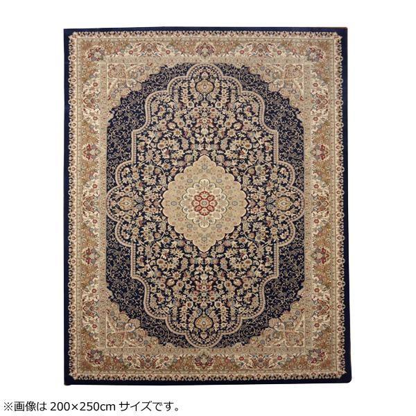 ラグ ラグマット ダイニングラグ マット 絨毯 カーペット じゅうたん 厚手 おしゃれ 北欧 安い 床暖房 床暖房対応 ペルシャ 調 アンティーク 80×140 1畳 ブルー