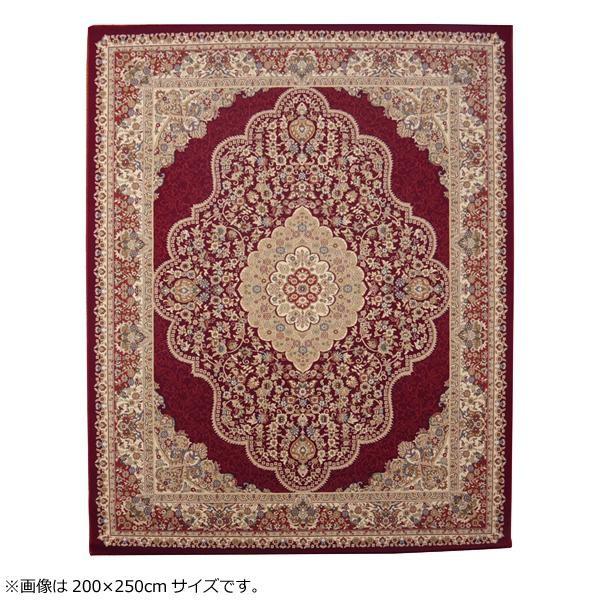 ラグ カーペット おしゃれ ラグマット 絨毯 ペルシャ マット 厚手 極厚 北欧 安い 床暖房 床暖房対応 調 アンティーク 160×230 3畳 レッド