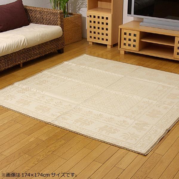 ラグ ラグマット ダイニングラグ マット 絨毯 カーペット じゅうたん 厚手 おしゃれ 北欧 安い ふかふか ふわふわ 江戸間 4畳半 261×261 アイボリー