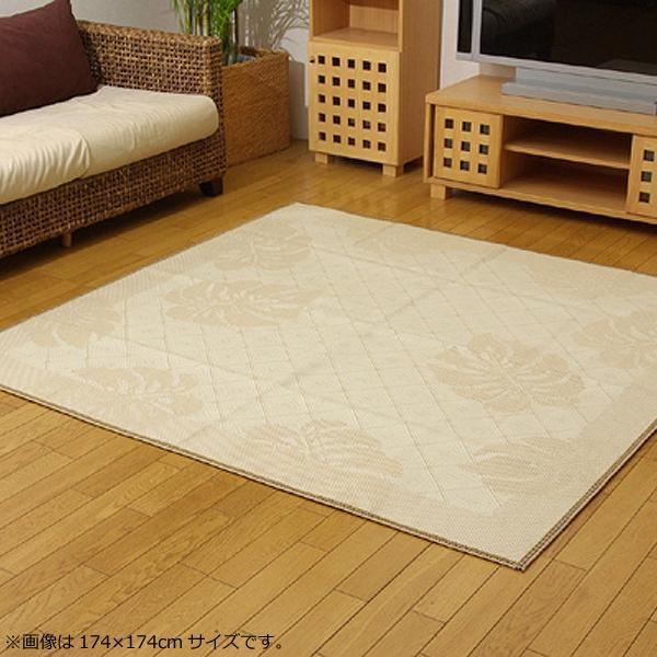 絨毯 カーペット じゅうたん ラグ ラグマット マット 厚手 おしゃれ 北欧 安い ふかふか ふわふわ 江戸間 6畳 261×352 アイボリー