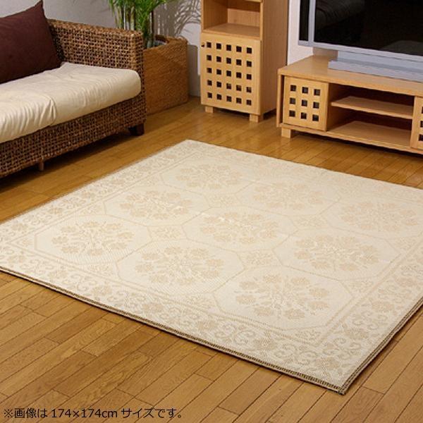 ラグ ラグマット ダイニングラグ マット 絨毯 カーペット じゅうたん 厚手 おしゃれ 北欧 安い ふかふか ふわふわ 174×174 江戸間 2畳 アイボリー