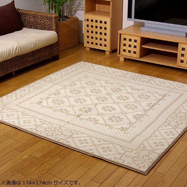 ラグ カーペット おしゃれ ラグマット 絨毯 ペルシャ ダイニングラグ マット 厚手 極厚 北欧 安い ふかふか ふわふわ 174×174 江戸間 2畳 アイボリー