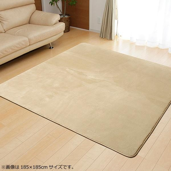 ラグ ラグマット ダイニングラグ マット カーペット じゅうたん 厚手 おしゃれ 北欧 安い フランネル フランネルラグ 床暖房 床暖房対応 200×300 6畳 ベージュ