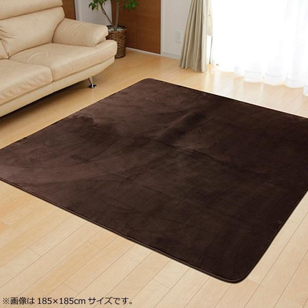 ラグ ラグマット ダイニングラグ マット カーペット じゅうたん 厚手 おしゃれ 北欧 安い フランネル フランネルラグ 床暖房 床暖房対応 200×300 6畳 ブラウン