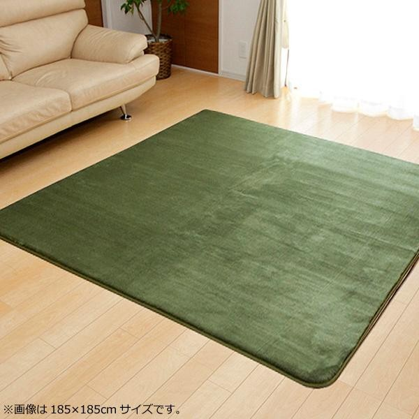 ラグ ラグマット ダイニングラグ マット カーペット じゅうたん 厚手 おしゃれ 北欧 安い フランネル フランネルラグ 床暖房 床暖房対応 200×300 6畳 グリーン