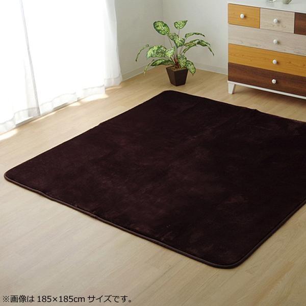 ラグ ラグマット ダイニングラグ マット 絨毯 カーペット じゅうたん 厚手 おしゃれ 北欧 安い フランネル フランネルラグ 低反発 床暖房 185×185 3畳 ブラウン