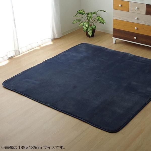ラグ ラグマット ダイニングラグ マット 絨毯 カーペット じゅうたん 厚手 おしゃれ 北欧 安い フランネル フランネルラグ 低反発 床暖房 185×185 3畳 ブルー