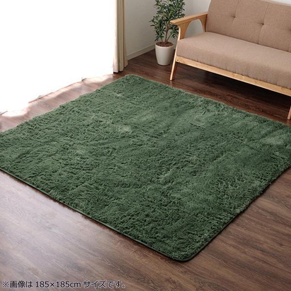 ラグ カーペット おしゃれ ラグマット 絨毯 北欧 シャギーラグ シャギー 厚手 極厚 安い 床暖房対応 ホットカーペット対応 185×185 3畳 グリーン