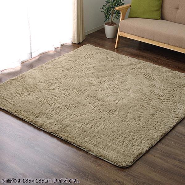 シャギーラグ シャギー ラグ ラグマット カーペット マット 厚手 おしゃれ 北欧 安い 床暖房 床暖房対応 ホットカーペット対応 200×250 3畳 ベージュ