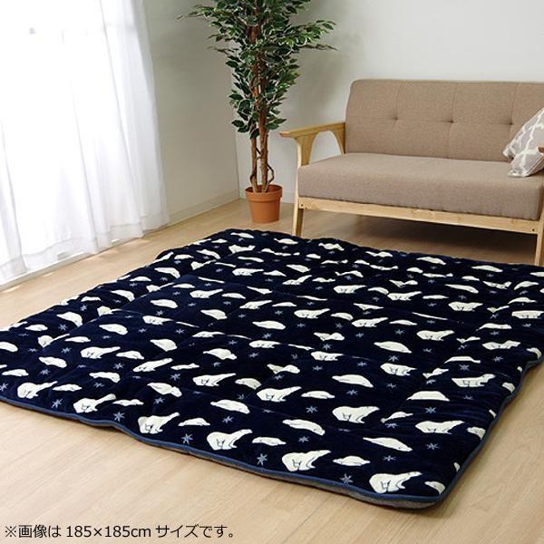 ラグ ラグマット ダイニングラグ マット 絨毯 カーペット じゅうたん 厚手 おしゃれ 北欧 安い ふかふか フランネル フランネルラグ 200×240 3畳 ブルー