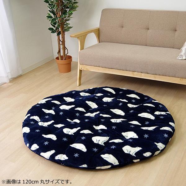 ラグ ラグマット ダイニングラグ マット 絨毯 カーペット じゅうたん 厚手 おしゃれ 北欧 安い フランネル フランネルラグ 185 丸型 丸 円 円形 3畳 ブルー