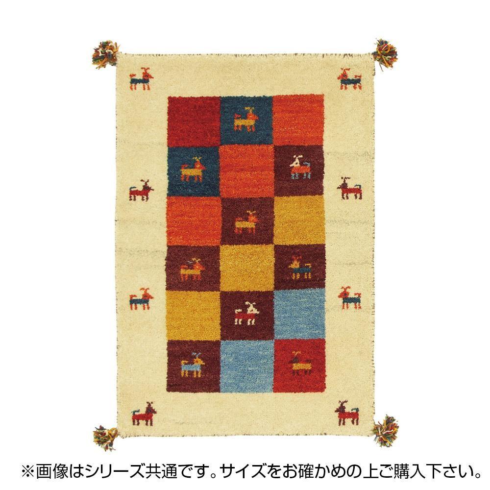 ギャッベ ギャベ ウール 絨毯 カーペット じゅうたん ラグ ラグマット マット 厚手 おしゃれ 北欧 安い ふかふか ふわふわ オールシーズン 70×120 1畳 ベージュ