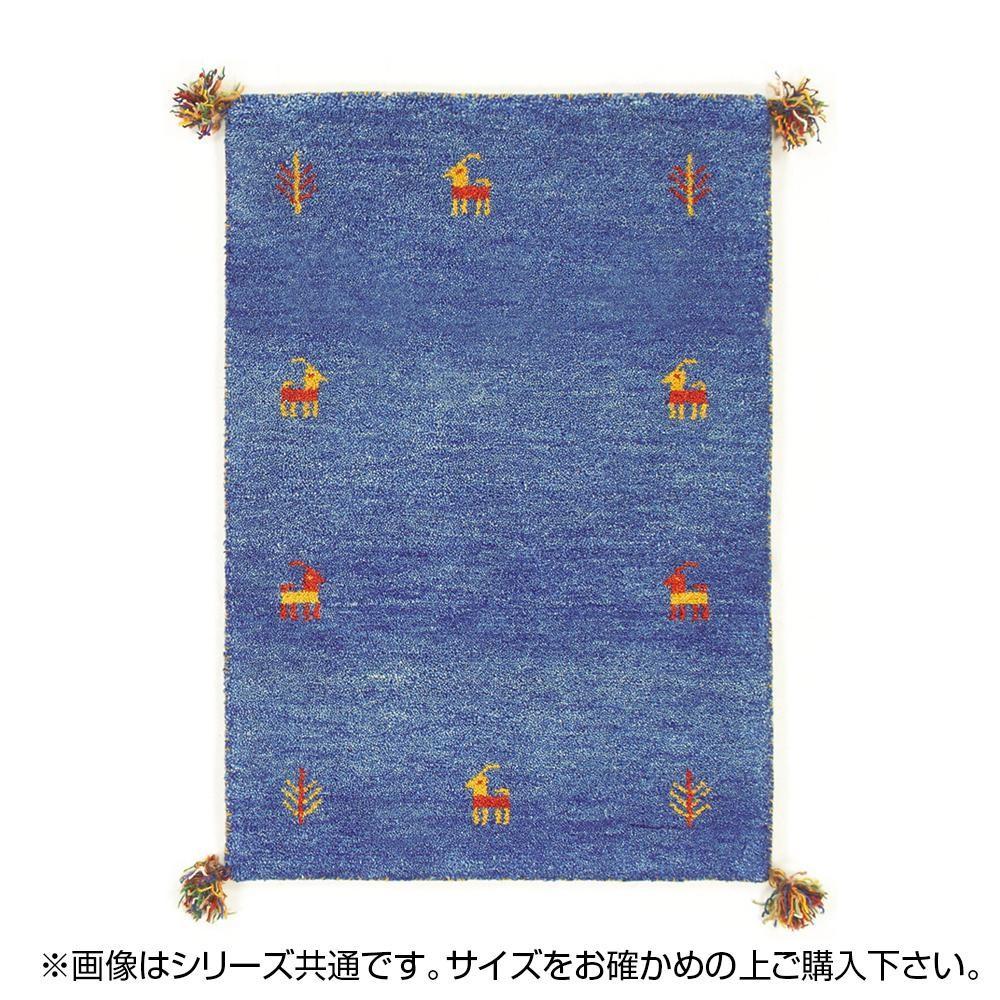 ラグ カーペット おしゃれ ラグマット 絨毯 キリム柄 ネイティブ ギャッベ ギャベ ウール マット 厚手 極厚 北欧 安い 夏 80×140 1畳 ブルー