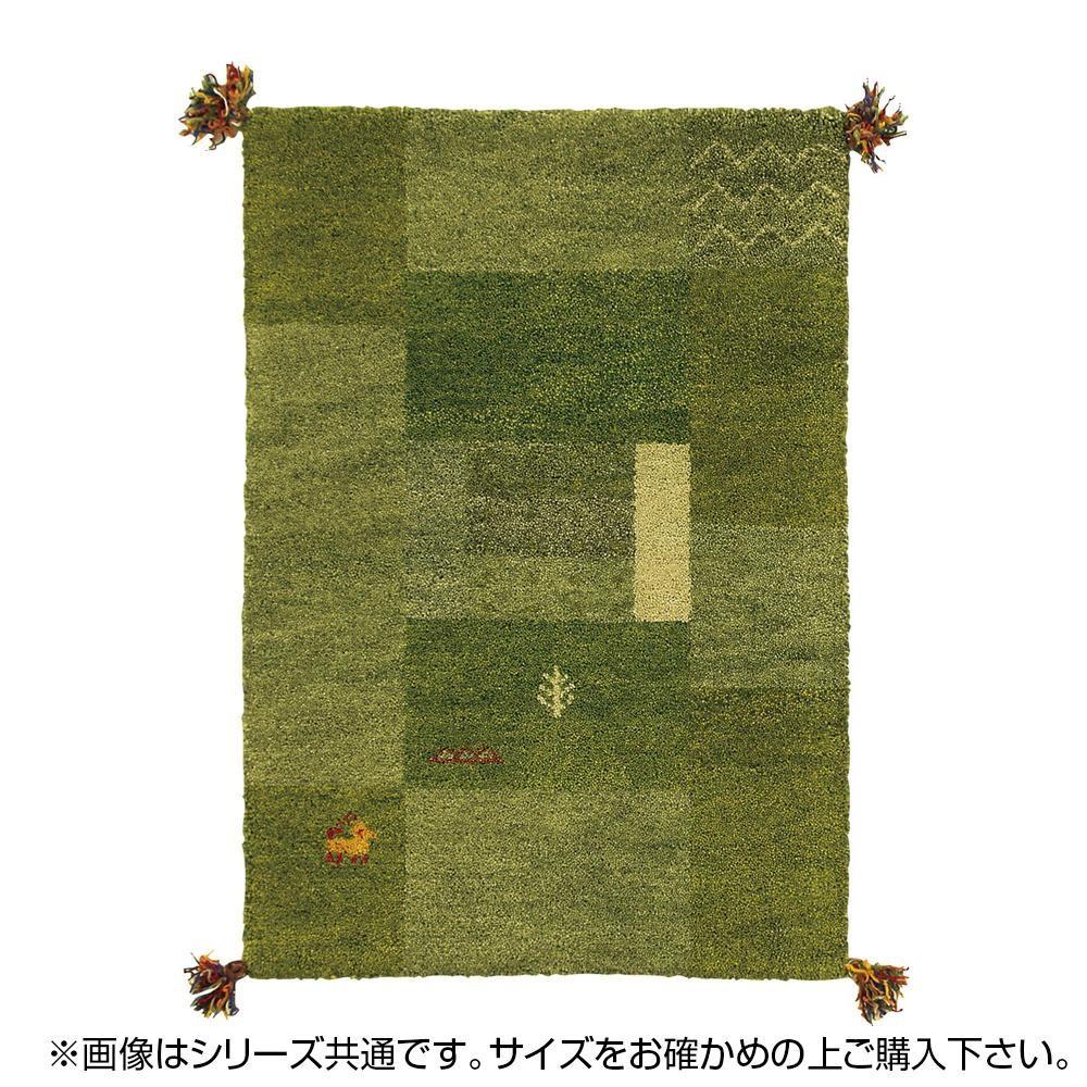 ラグ カーペット おしゃれ ラグマット 絨毯 キリム柄 ネイティブ ギャッベ ウール マット 厚手 極厚 北欧 安い オールシーズン 80×140 1畳 グリーン