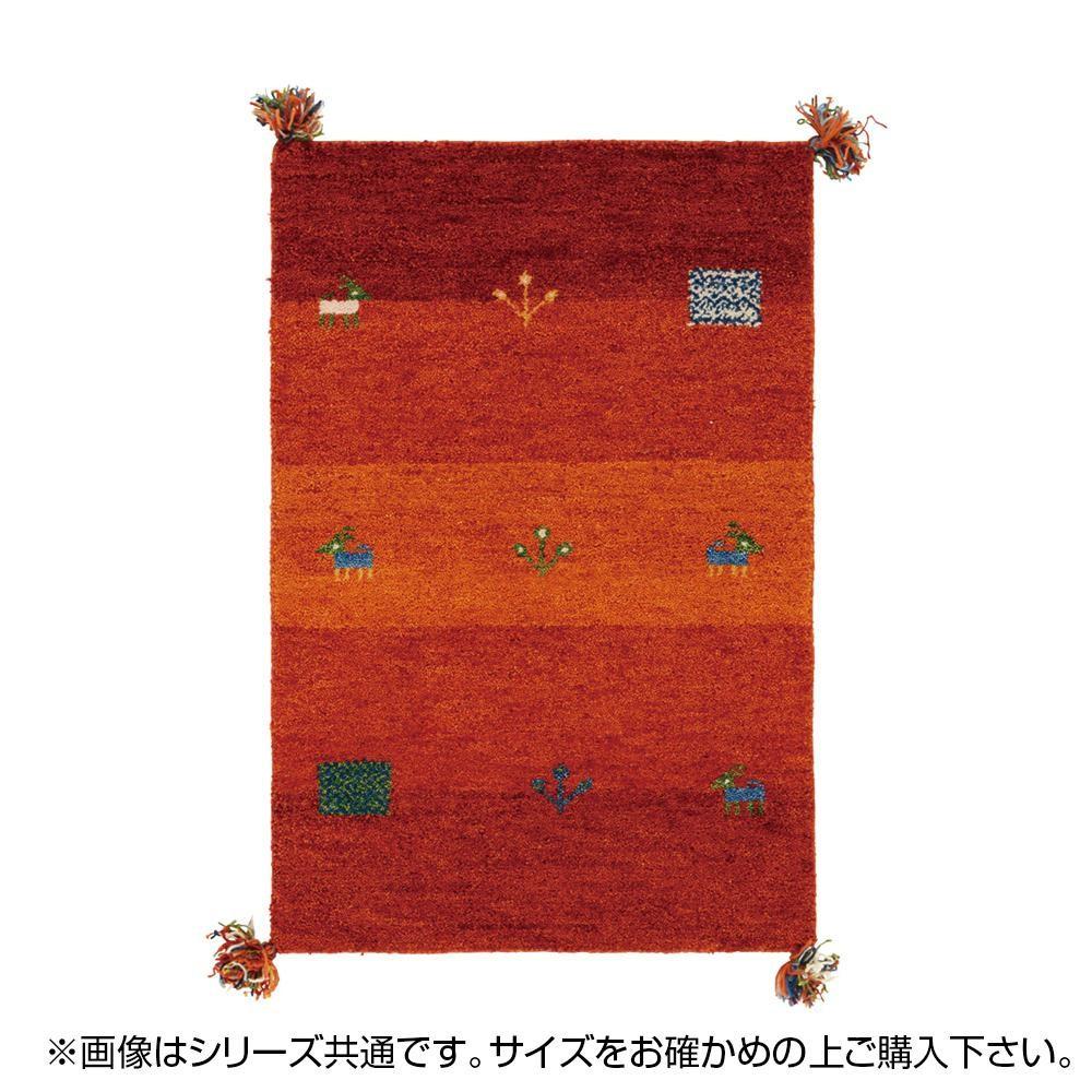 ギャッベ ギャベ ウール 絨毯 カーペット じゅうたん ラグ ラグマット マット 厚手 おしゃれ 北欧 安い ふかふか ふわふわ オールシーズン 70×120 1畳 レッド