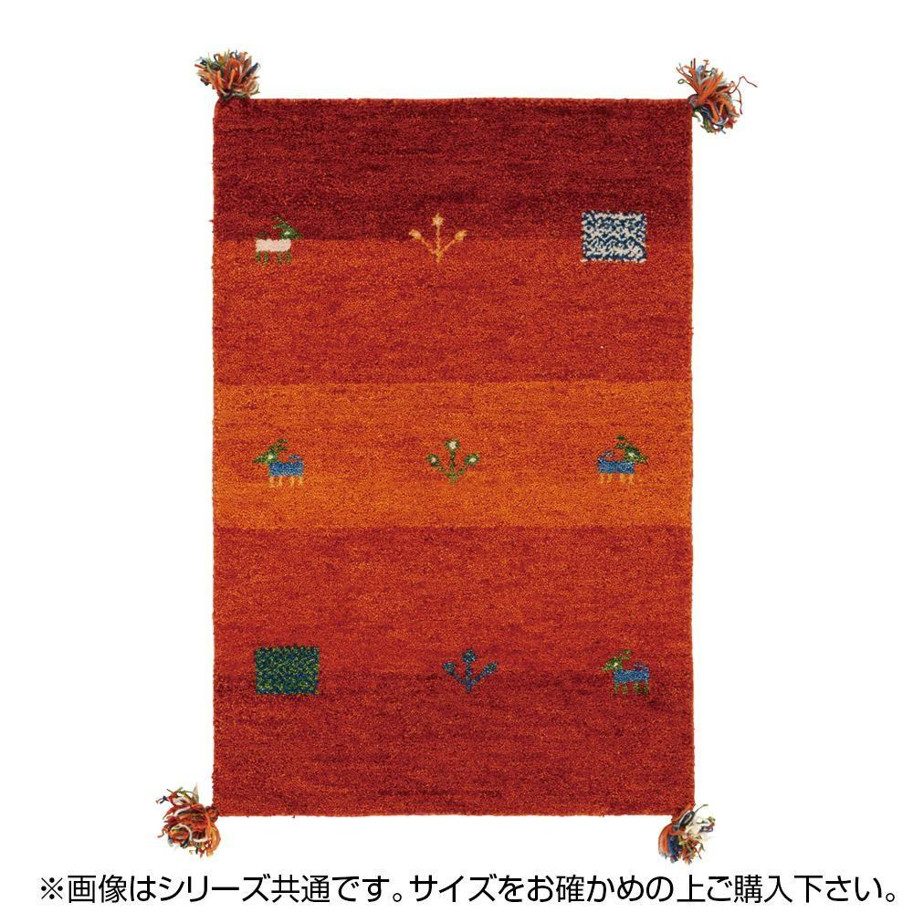 ラグ カーペット おしゃれ ラグマット 絨毯 キリム柄 ネイティブ ギャッベ ギャベ ウール マット 厚手 極厚 北欧 安い 夏 80×140 1畳 レッド