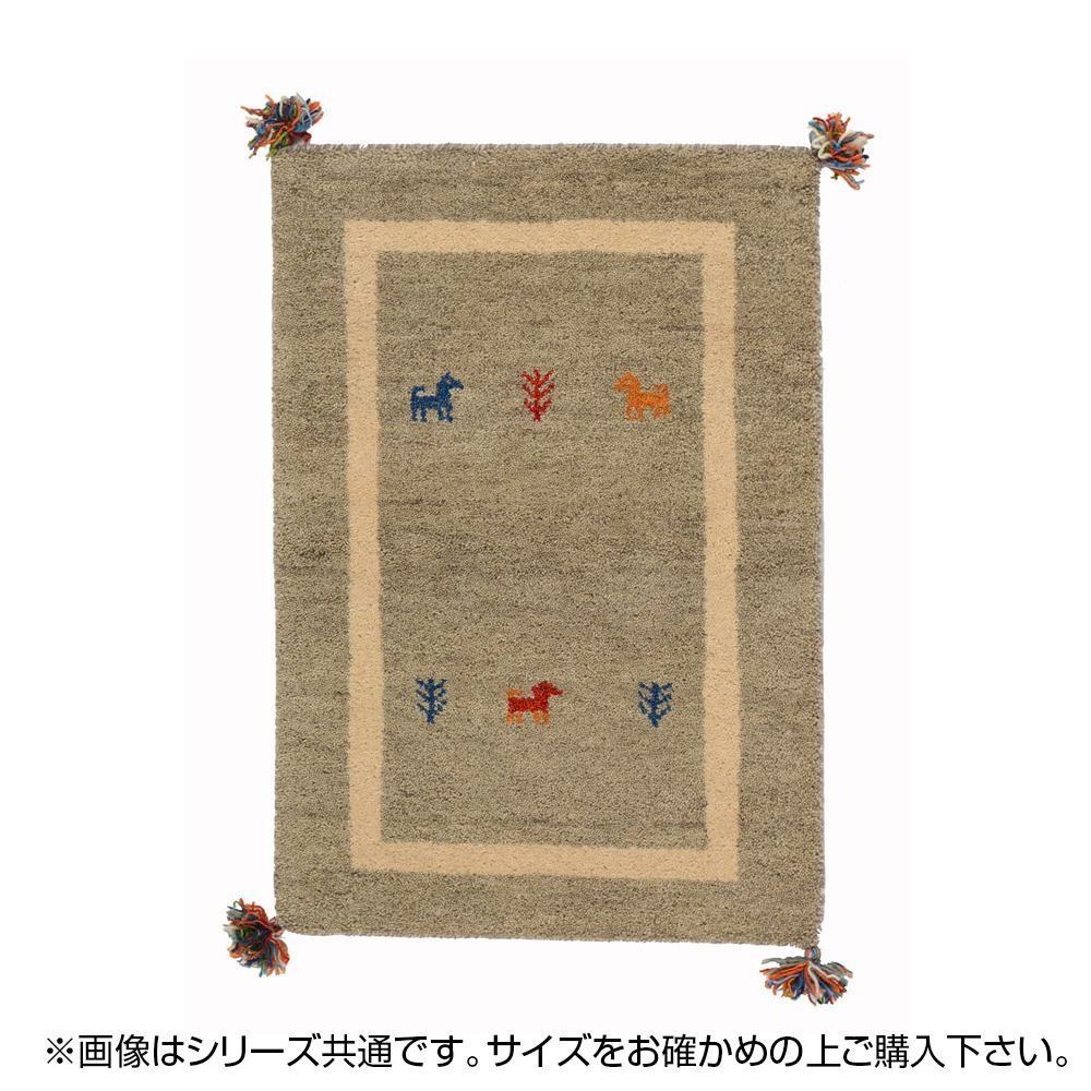 ギャッベ ギャベ ウール 絨毯 カーペット じゅうたん ラグ ラグマット マット 厚手 おしゃれ 北欧 安い ふかふか ふわふわ オールシーズン 80×140 1畳
