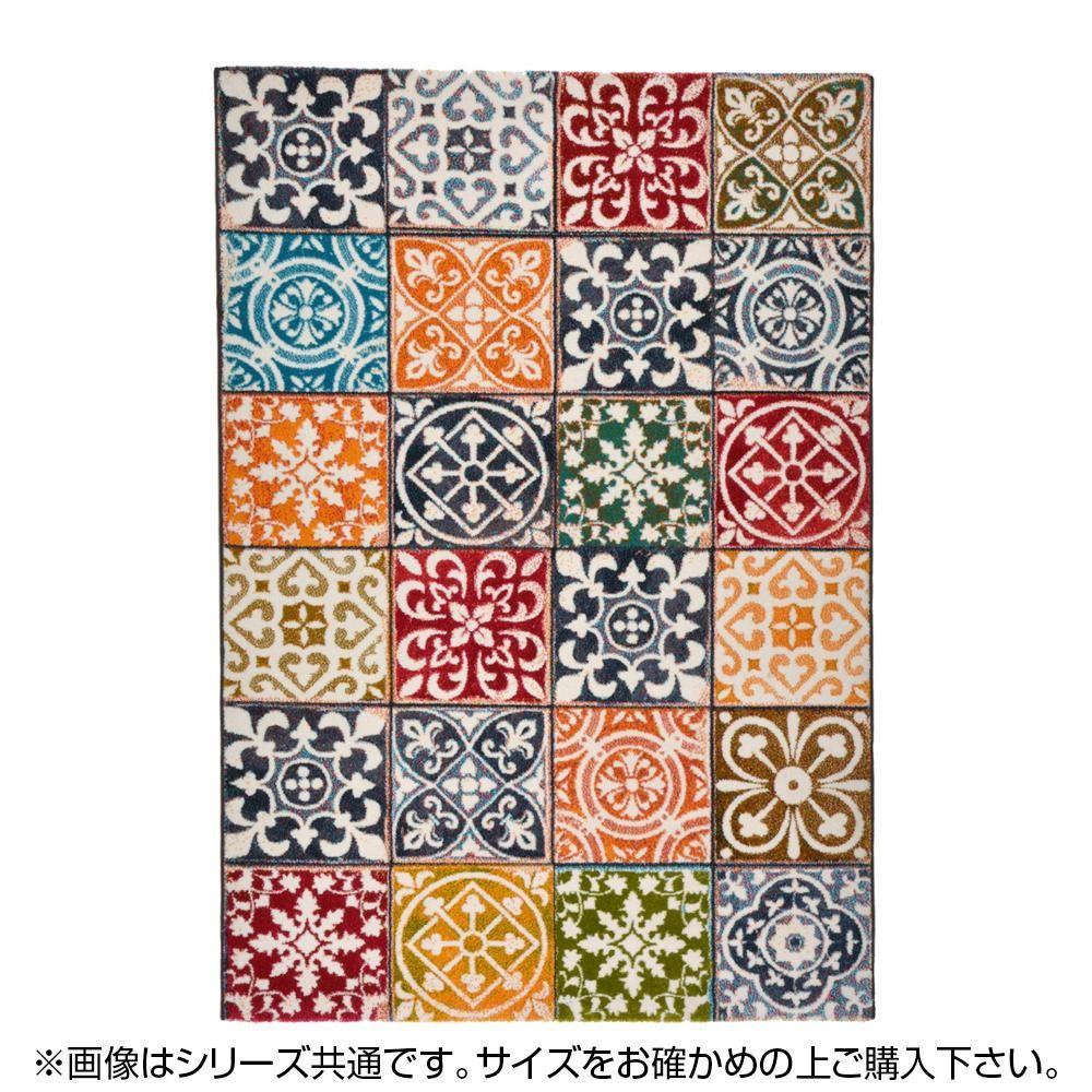 ラグ カーペット おしゃれ ラグマット 絨毯 ペルシャ ダイニングラグ マット 厚手 極厚 北欧 安い ふかふか ウィルトン織ラグ 200×250 3畳 アジアン
