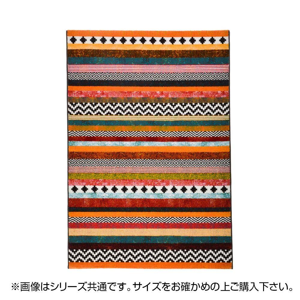 ラグ ラグマット ダイニングラグ マット カーペット じゅうたん 厚手 おしゃれ 北欧 安い ふかふか ふわふわ ウィルトン織ラグ 200×250 3畳 ネイティブ柄