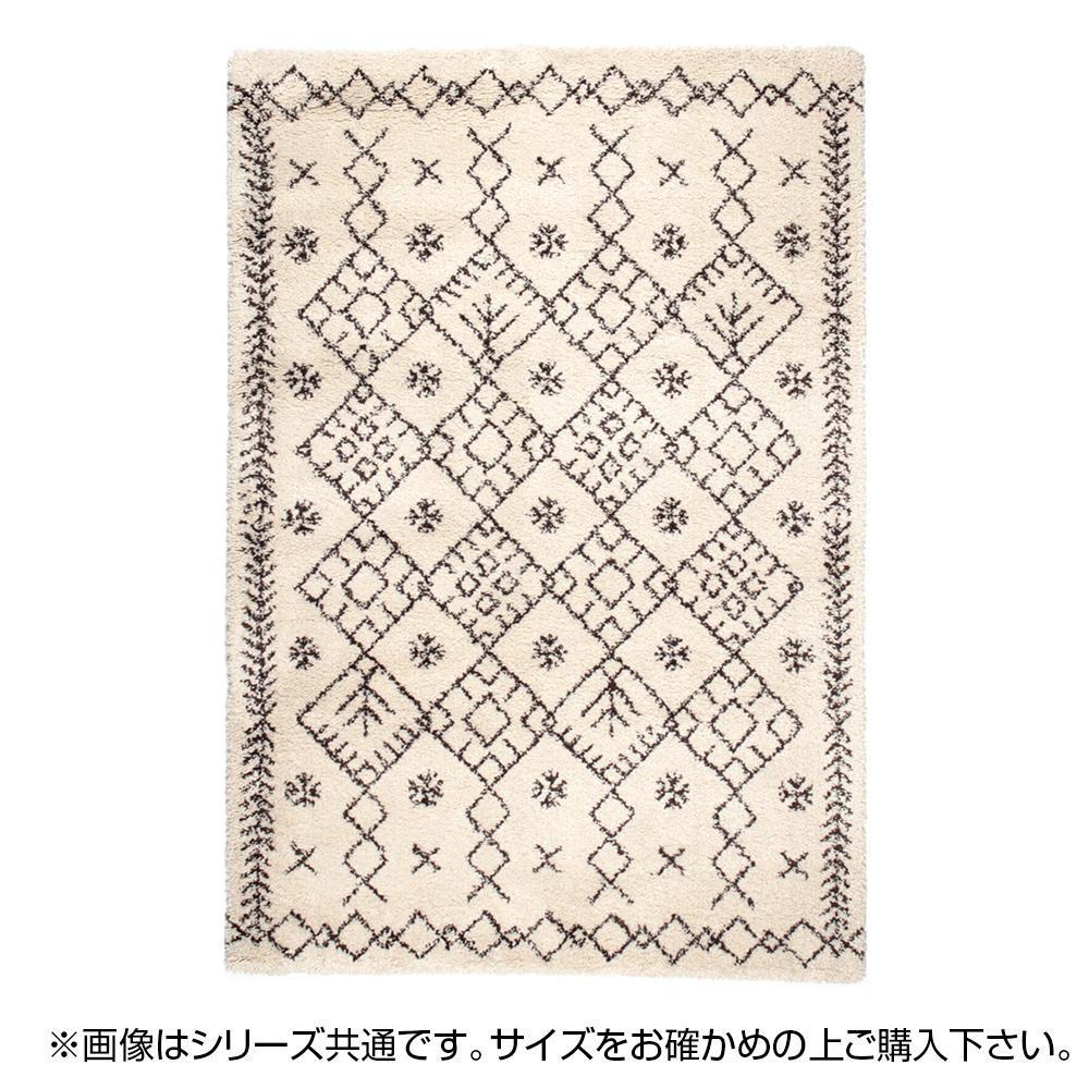 ラグ カーペット おしゃれ ラグマット 絨毯 ペルシャ ダイニングラグ マット 厚手 極厚 北欧 安い ふかふか ウィルトン織ラグ 135×190 2畳 ベージュ