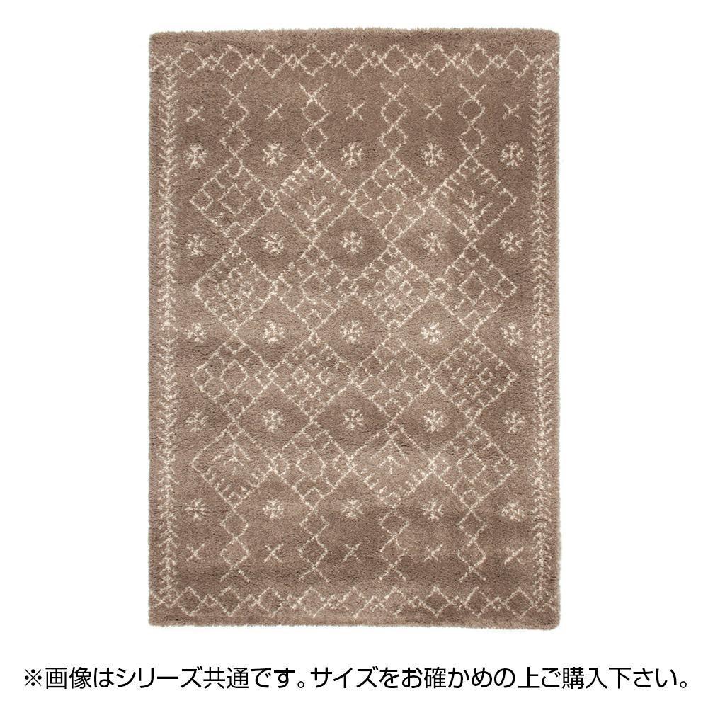 ラグ ラグマット ダイニングラグ マット カーペット じゅうたん 厚手 おしゃれ 北欧 安い ふかふか ふわふわ ウィルトン織ラグ 200×250 3畳 ブラウン