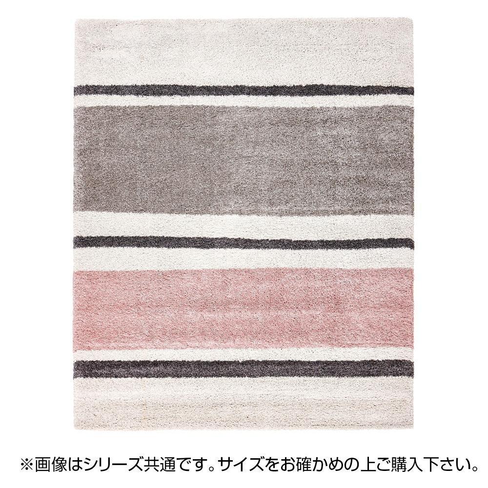 ラグ カーペット おしゃれ ラグマット 絨毯 西海岸 夏 ダイニングラグ マット 厚手 極厚 北欧 安い ふかふか ウィルトン織ラグ 160×230 3畳 アメリカン