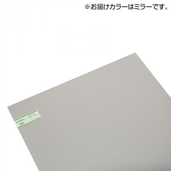 アクリル板 ミラー 65×110cm 2mm 用途例( コロナ ウイルス 対策 衝立 パーテーション 部材 パーティション デスク 机 テーブル 仕切り 仕切り板 パネル オフィス 飲食店 卓上 机上 飛沫 防止 感染 予防 ガード シールド )