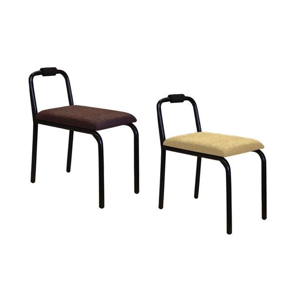 低い 椅子 ローチェア 作業椅子 ガーデニング オフィスチェア キッチン 日本製 完成品