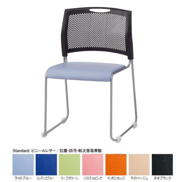パイプ椅子 スタッキングチェア オフィスチェア 会議用チェア 会議椅子 チェア イス いす スツール 事務椅子 椅子 パソコンチェア デスクチェア pc ブラック 合皮 レザー