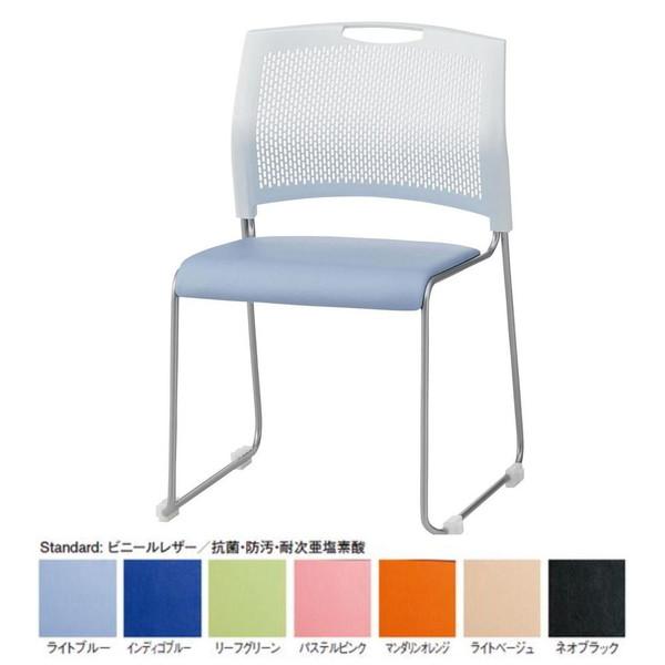 パイプ椅子 スタッキングチェア オフィスチェア 会議用チェア 会議椅子 チェア イス いす スツール 事務椅子 椅子 パソコンチェア デスクチェア pc ホワイト 合皮 レザー