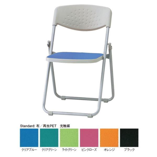 パイプ椅子 折りたたみ 会議椅子 チェア イス いす スツール オフィスチェア 事務椅子 椅子 パソコンチェア デスクチェア pc スチール脚