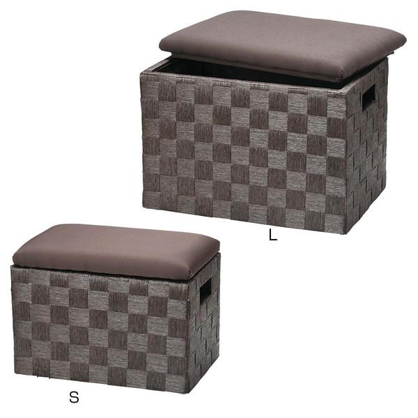 椅子 収納 ボックス スツール 収納ボックス チェア イス オットマン 玄関 腰掛け ベンチ おしゃれ 北欧 a4 おもちゃ かわいい ふた付き 安い 蓋付き 子供 小物 大型 大容量 服 本 2脚 ダークブラウン