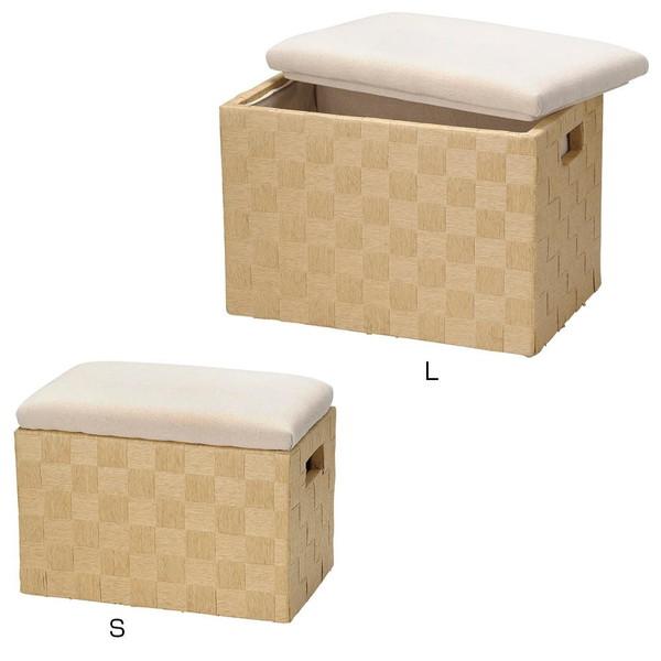 椅子 収納 ボックス スツール 収納ボックス チェア イス オットマン 玄関 腰掛け ベンチ おしゃれ 北欧 a4 おもちゃ かわいい ふた付き 安い 蓋付き 子供 小物 大型 大容量 服 本 2脚 ナチュラル
