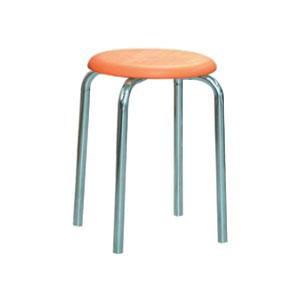 パイプ椅子 スタッキングチェア オフィスチェア 会議用チェア 会議椅子 チェア イス いす スツール 事務椅子 椅子 パソコンチェア デスクチェア pc 丸 オレンジ/シルバー