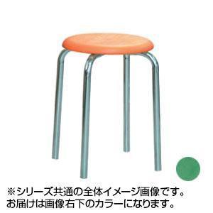 パイプ椅子 スタッキングチェア オフィスチェア 会議用チェア 会議椅子 チェア イス いす スツール 事務椅子 椅子 パソコンチェア デスクチェア pc 丸 グリーン/シルバー