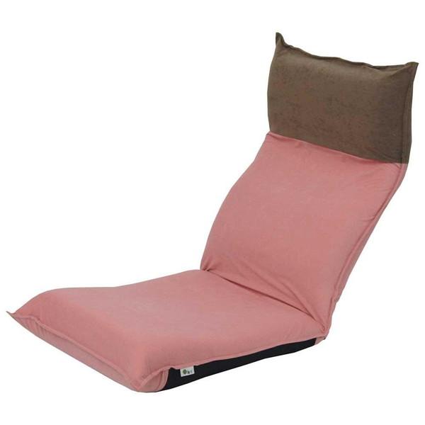 座椅子 リクライニングチェア 低い 椅子 一人暮らし コンパクト ローチェア こたつ おしゃれ 1人掛け 一人掛け ヘッドレスト モダン ピンク×ブラウン