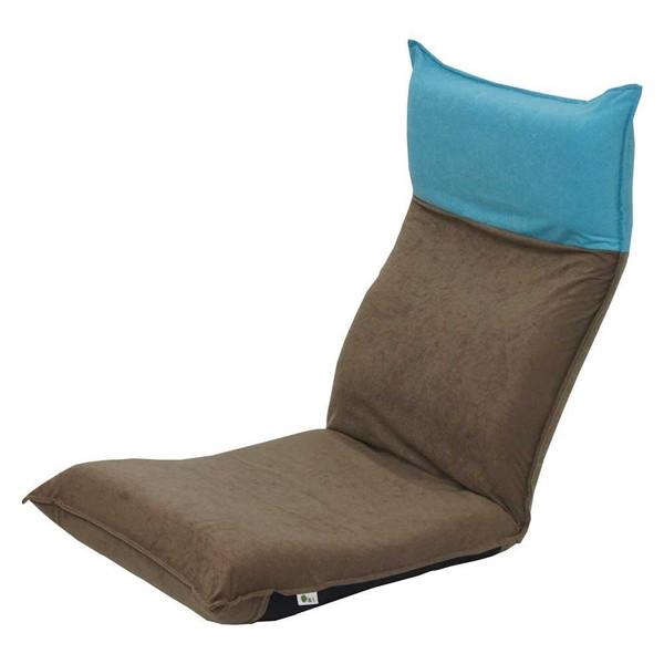 座椅子 リクライニングチェア 低い 椅子 一人暮らし コンパクト ローチェア こたつ おしゃれ 1人掛け 一人掛け ヘッドレスト モダン ブラウン×ブルー