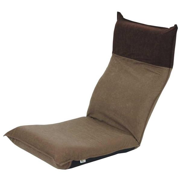 座椅子 リクライニングチェア 低い 椅子 一人暮らし コンパクト ローチェア こたつ おしゃれ 1人掛け 一人掛け ヘッドレスト モダン ブラウン×ダークブラウン