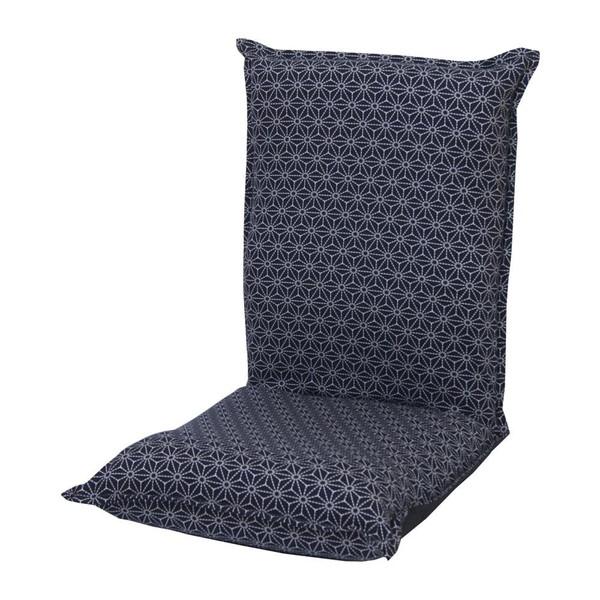 座椅子 リクライニングチェア 低い 椅子 一人暮らし コンパクト ローチェア こたつ おしゃれ 1人掛け 一人掛け 低反発 紺色