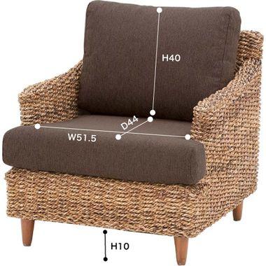 ソファー 1人掛け アジアン ソファ 1P ( アームチェア 座椅子 ローソファ 一人掛け 1Pソファー ) ダークブラウン 茶色 低い